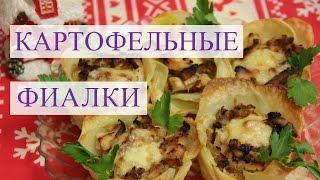видео 100 горячих блюд на Новый Год!. Обсуждение на LiveInternet