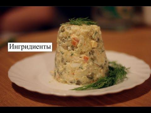 Салат с яйцами - 940 рецептов приготовления пошагово