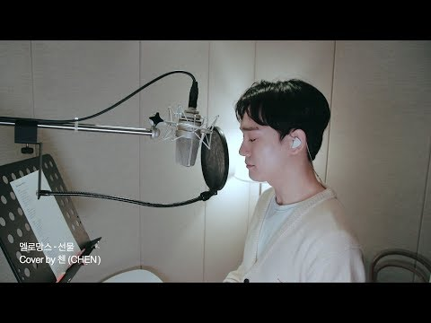 Download Cover by CHEN - '선물Gift' 멜로망스 MeloMance Mp4 baru