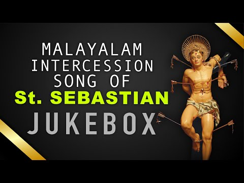 Sainyadhipan | Arthunkal Basilica | St. Sebastian | James Pullechirayil | Intercessory Songs