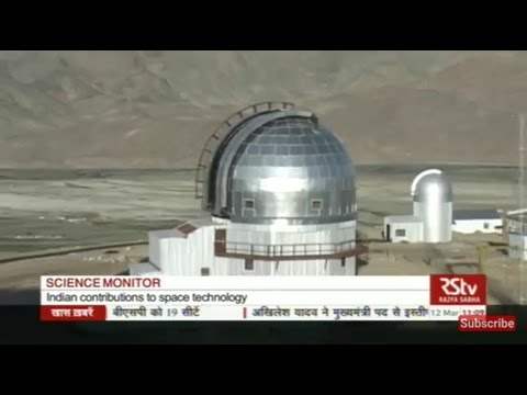 Science Monitor | 12.03.17
