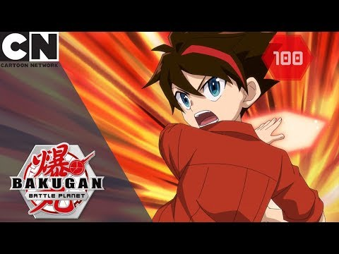 Bakugan: Battle Planet | The Awesome Ones Vs The Exit | Cartoon Network UK