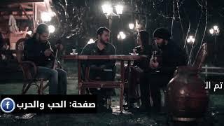 اجمل اغنية تركيا قد تسمعها Emri olur ( أغنية امرها ) مترجمة