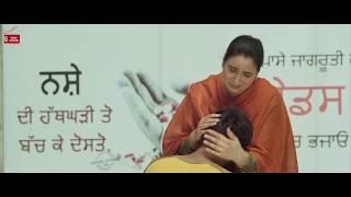 Duniya The Fake World (Teaser) Ps Chauhan | Jassi X | New Punjabi Songs 2019 | 62 West Studio