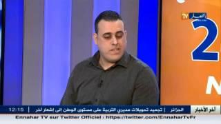 المدرب عبد اللطيف عزيبي لكرة اليد : هذه هي أسباب إنهزام المنتخب الوطني الجزائري أمام أنغولا