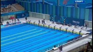 Первые европейские игры - Плавание - День 3