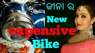 Top 5 odia heroine expensive bike - unseen albums !!!