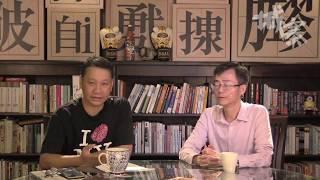 香港佛門墮落史(上集) - 20/11/17 「探險隊1842」長版本