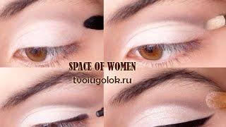 Красивый свадебный макияж для карих глаз