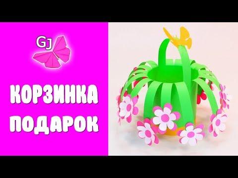 Корзинка из бумаги с цветами / Подарок для мамы и бабушки