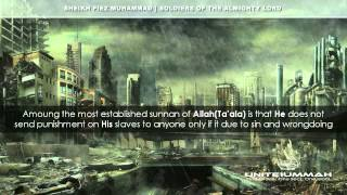 Soldiers Of The Almighty Lord | Sheikh Fiez Muhammad [HD]