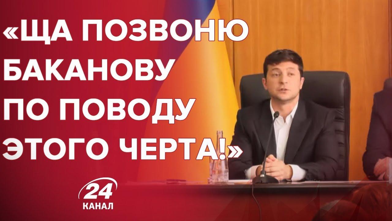Секретаря міськради Борисполя Годунка, якого звинувачують у побитті активіста, судитимуть - Цензор.НЕТ 9599