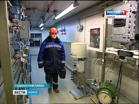 """Проверено - на станции """"Суджа"""" краны газопровода все еще перекрыты"""
