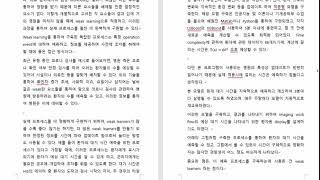 [한양대기계대학원인공지능텀과제-A] 박진한-NMI-20…
