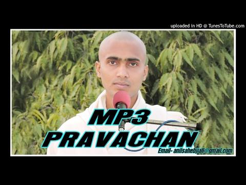Dukh me mat ghabarana panchi  ANIL BHAJAN