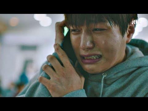 오지 않는 진료 순서… 친구에게 눈물로 부탁하는 김명수(Kim Myeong Su) -미스 함무라비(Miss Hammurabi) 9회