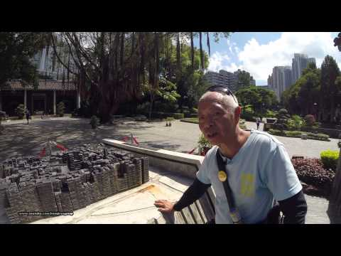 九龍寨城 公園 Kowloon Walled City Park Guide Tour @ Hong Kong