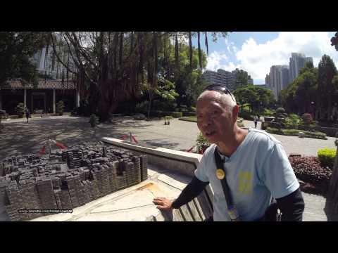 九龍寨城 公園 Kowloon Walled City Park Guide Tour @ Hong Kong
