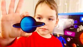 Учим планеты обучение в игровой форме с Егором Видео для детей про Космос