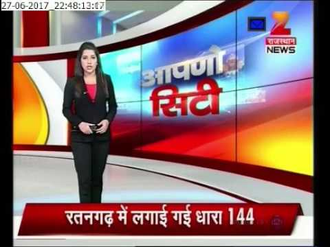 Media buzz (Zee Tv coverage ) for Jaipur Juniorun 2nd edition