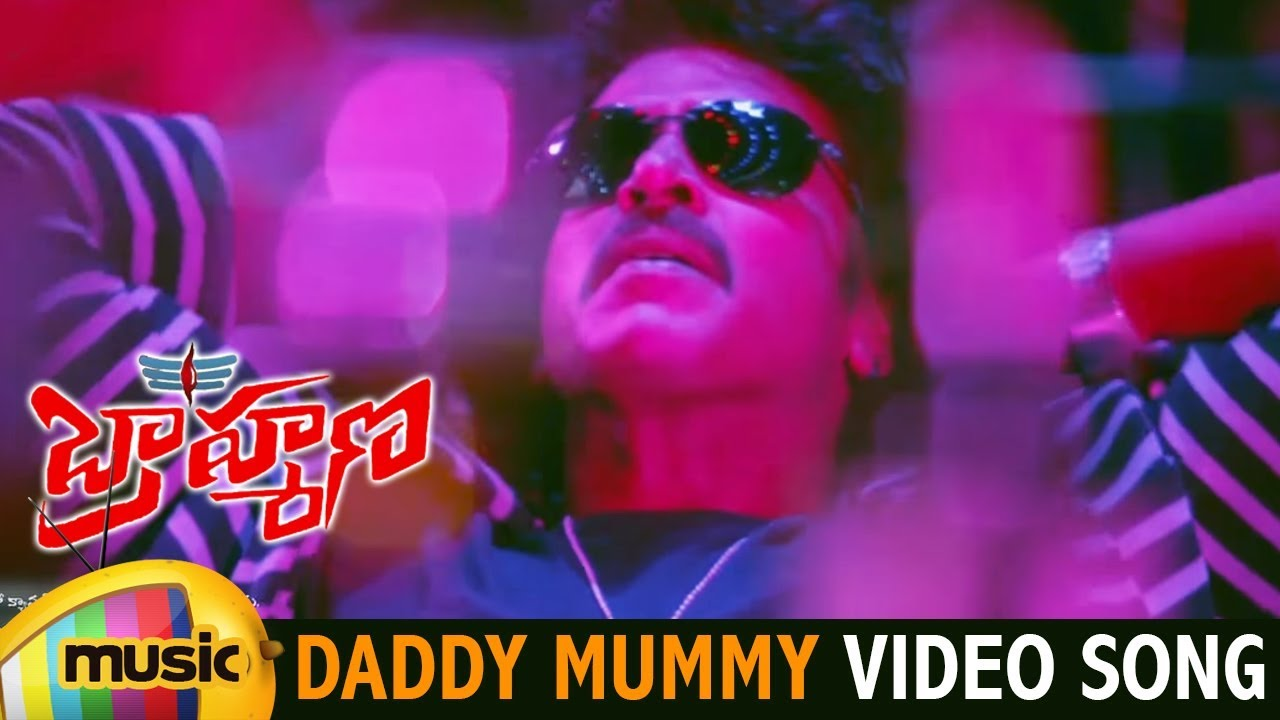 Daddy Mp3 Songs Free Download 2001 Telugu Movie Chiranjeevi
