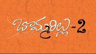 Bommarillu 2 | Telugu Comedy Short Film 2014 | By Thriller Boys Production | FBO