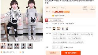 Тао бапо обзоры Детский костюм с кошками