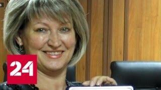 В Саратове судью Арбитражного суда обвиняют в ДТП - Россия 24