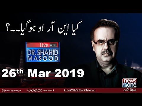 Live with Dr.Shahid Masood | 26-March-2019 | PM Imran Khan | Nawaz Sharif | Bilawal Bhutto Zardari