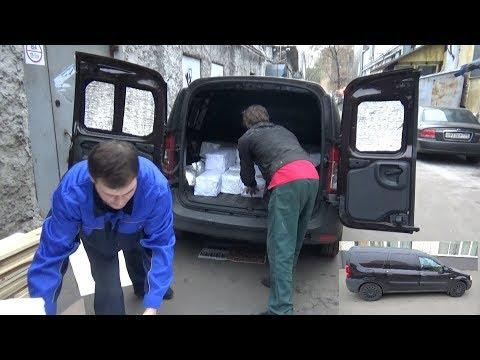 Везём 600 кг *за 1100 рублей* Авто Курьер (YouDo, Dostavista)