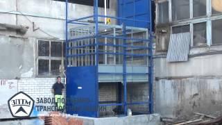 Шахтный лифтовый грузовой подъемник ЗПТМ(, 2015-09-11T05:29:43.000Z)