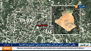 """قوات الجيش الوطني تقضي على إرهابي خطير """" المانشو""""بـجنوب ولاية تيزي وزو  ذراع الميزان"""