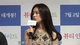 影片《Beauty Inside》(導演:白鐘烈)製作發佈會在首爾狎鷗亭CGV舉行,...