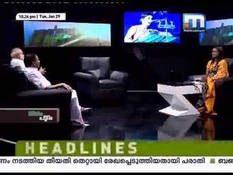 """THE TRUTH BEHIND MADANI , Mathrubhumi  Chanel Reporting in """"Akam Puram"""""""