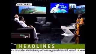 "THE TRUTH BEHIND MADANI , Mathrubhumi  Chanel Reporting in ""Akam Puram"""