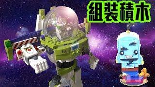 鋼鐵人組裝樂高積木人偶系列-巴斯光年與阿拉丁神燈精靈アイアンマン、レゴの人形シリーズを組み立てる - バズライトイヤーとアラジン