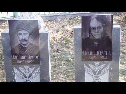 Երևանում տեղադրվել են Աղբյուր Սերոբի և Սոսե Մայրիկի հուշաքարերը