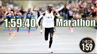 Eliud Kipchoge's Historic 1:59 Marathon || The Ineos 159 Challenge