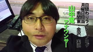 ばんえい記念2019カウントダウン予想の第2弾は、南関東・金沢実況でおな...