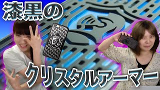 メタル好き必携!漆黒の「甲冑型メタルケース」 thumbnail