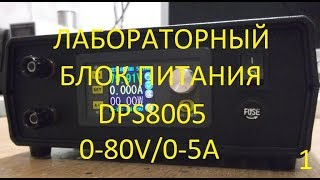 видео РадиоКот :: Трансформатор