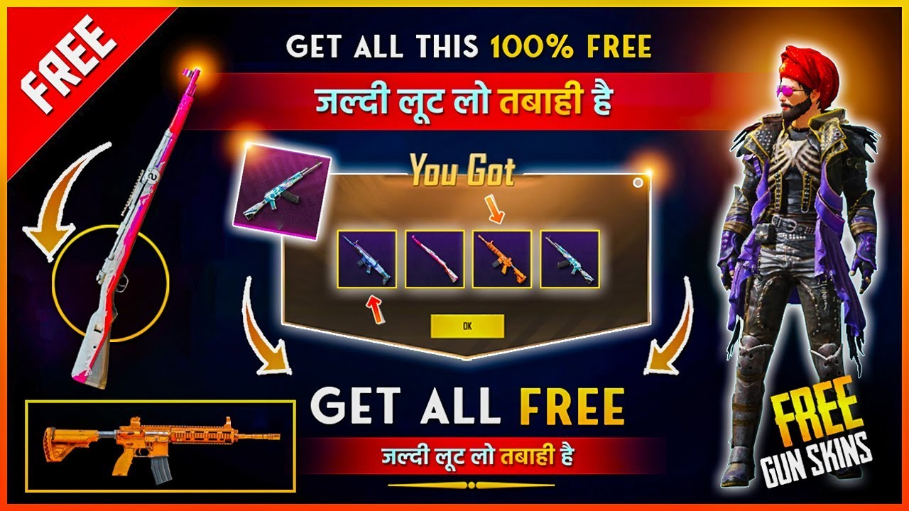 Get Free Gun Skin in PUBG Mobile, New Concept for UC in PUBG By Cool Gamers