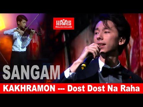 Sangam - Dost Dost Na Raha Pyar Pyar-2016 HAVAS guruhi