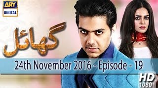 Ghayal Ep 19 - 24th November 2016 - ARY Digital Drama