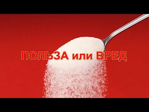 Заменитель сахара стевиозид: применение при диабете в