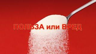 Что будет если не есть сахар