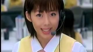 井上和香さんのプロミスのcmです。プロミスなら初めてのキャッシングで...