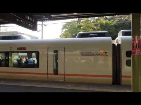 "Local Express Train ""Urban Liner Next"" to Nagoya Kintetsu Japan"