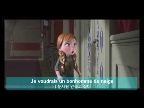 [한불자막] 겨울왕국 프랑스어버전 - Je voudrais un bonhomme de neige