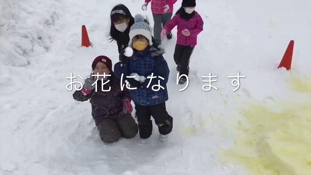 【ドカ雪まつりオンライン】中央小学校4年生 制作ムービー
